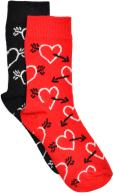 Happy Socks Chaussettes Arrow/Coeur Enfant Coton Pack de 2
