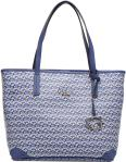 Guess G Cube - Medium G-Tote