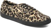 Tan/black (Furry Leopard)
