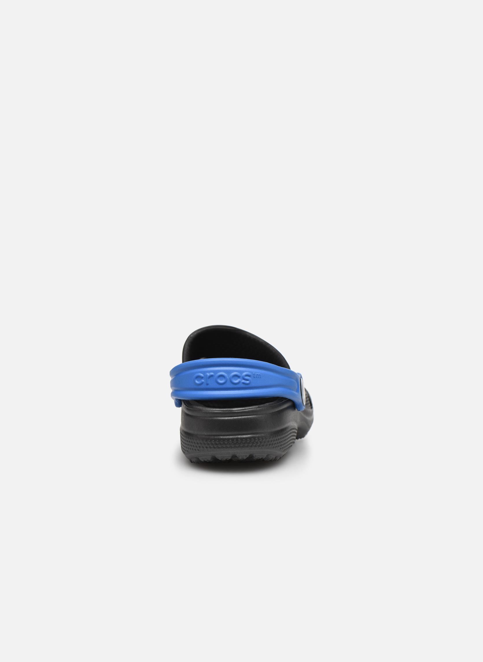 Classic Kids Power Pack graphite varsity blue