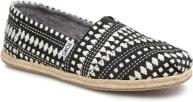Black Diamond Tribal Rope Sole