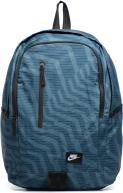 Nike Soleday Backpack