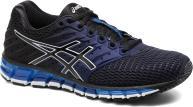 Sport shoes Men Gel-Quantum 180 2